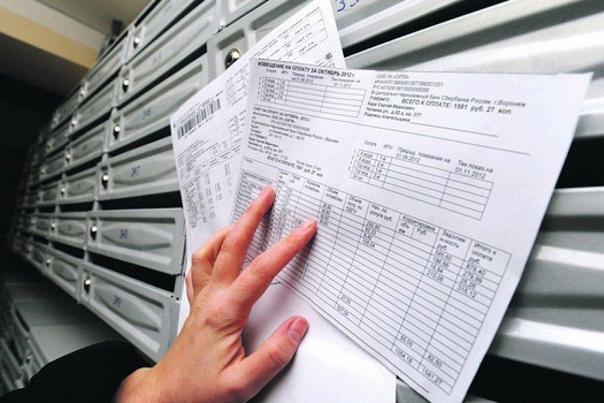 Рост случаев распространения поддельных квитанций за услуги ЖКХ в  городах России