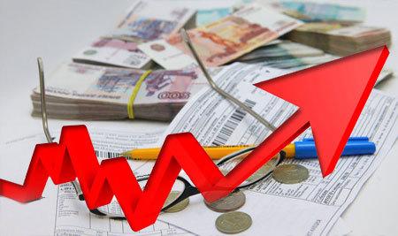 Рост тарифов на услуги ЖКХ с 1 июля