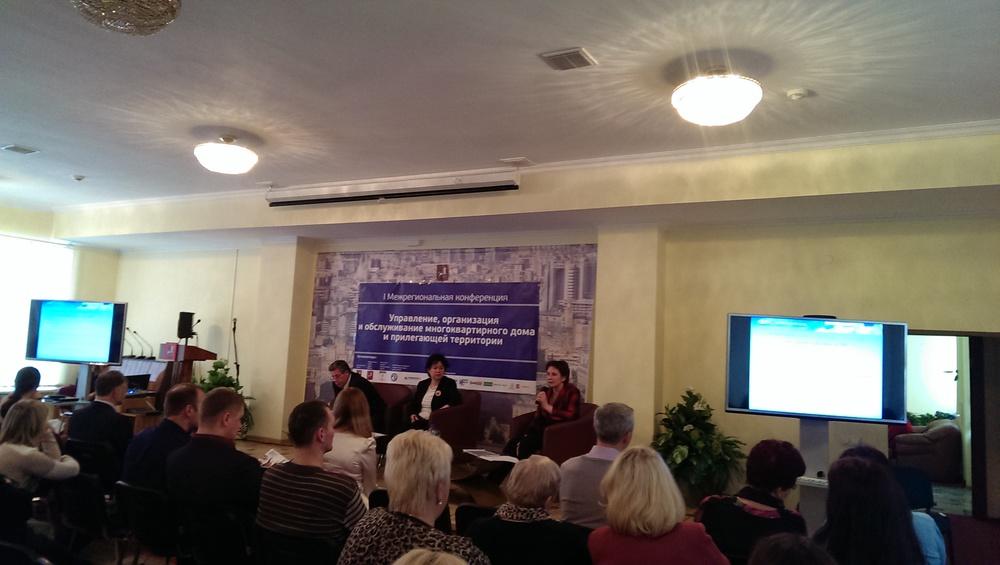 Компания МЕТЕР приняла участие в Межрегиональной конференции «Управление, содержание и обслуживание многоквартирного дома и придомовой территории»